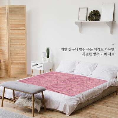핸드메이드 병원용 침대커버 방수코팅 시트 노인 환자 간병 요양 유아 오염방지 패드