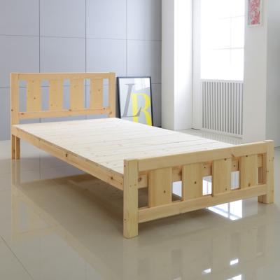 디알로 레드파인 원목 침대 슈퍼싱글SS