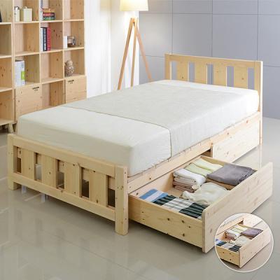 디알로 서랍형 레드파인 원목 침대 슈퍼싱글SS