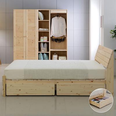 더스틴 등받이형 원목 침대 슈퍼싱글SS 서랍 포함