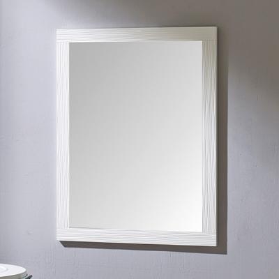 실리아 웨이브 거울