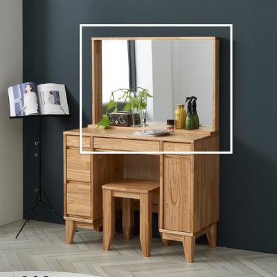 울룰루 참죽나무 거울