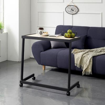 디모렐 레드파인 이동식 소파 테이블 640