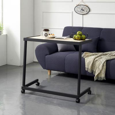 디모렐 레드파인 이동식 소파 테이블 840