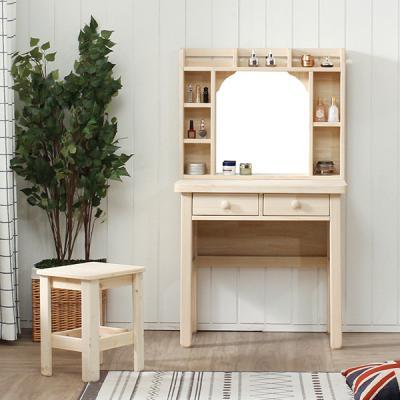큐폴 편백 나무 화장대 풀세트 의자 포함
