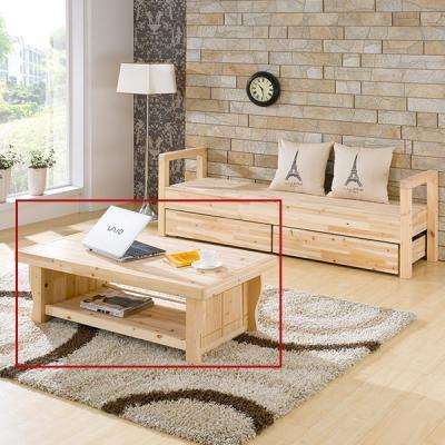 에팔 레드파인 원목 소파 테이블