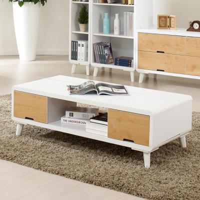 다사라 좌식 거실 소파 테이블