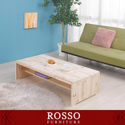 피오 삼나무원목 좌식테이블