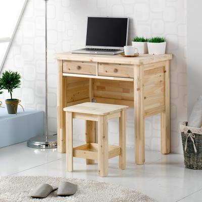 제바스 삼나무 콘솔용 의자