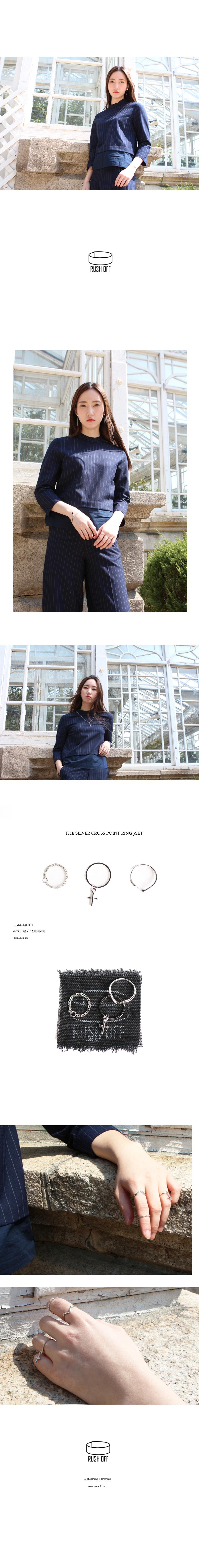 실버 십자가 포인트 반지 3set - 러쉬오프, 11,900원, 패션, 패션반지