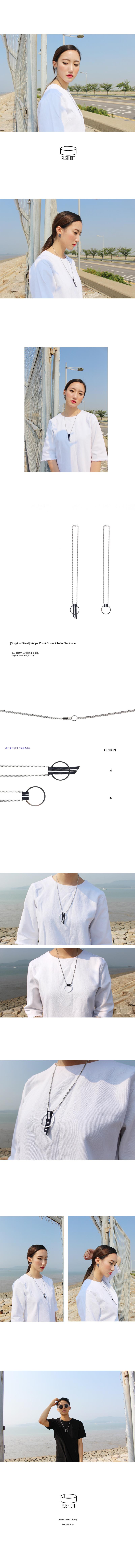 써지컬스틸 스트라이프 포인트 체인 체인목걸이 - 러쉬오프, 15,900원, 실버, 펜던트목걸이