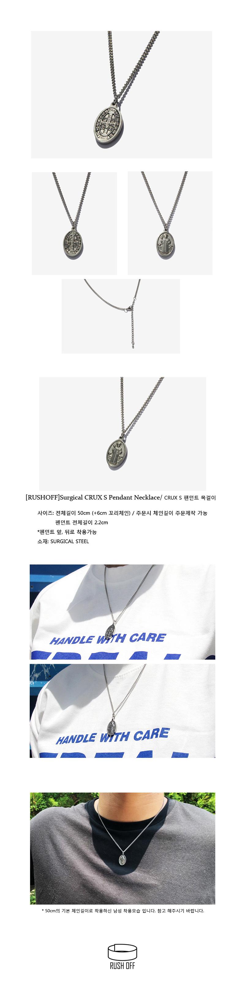 써지컬스틸 CRUX S 팬던트 목걸이 - 러쉬오프, 16,900원, 실버, 펜던트목걸이