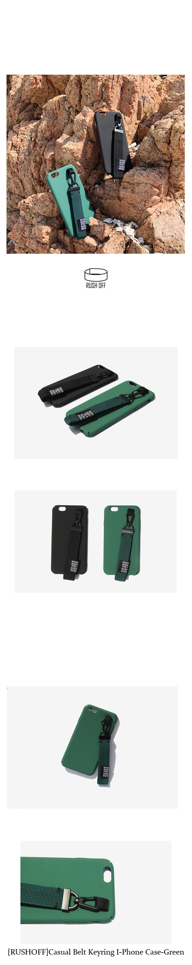 캐주얼 벨트키링 그린아이폰케이스 X - 러쉬오프, 13,520원, 케이스, 아이폰X