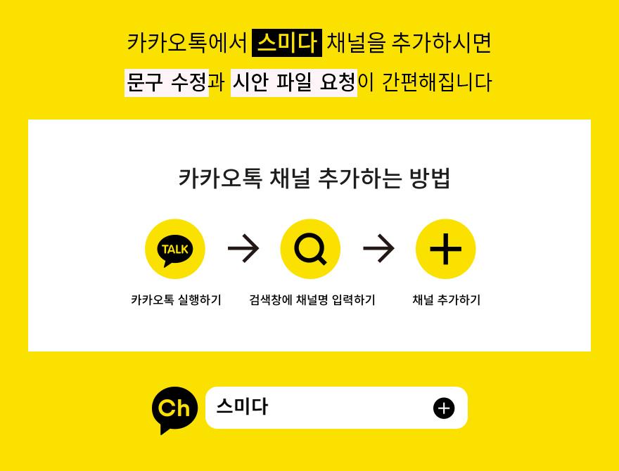 스마트말씀팝그립 01 항상 기뻐하라 - 스미다, 6,900원, 거치대/홀더, 스마트링/홀더