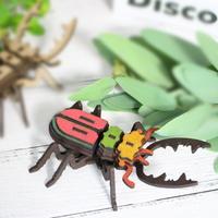 모또나무 사슴벌레 만들기