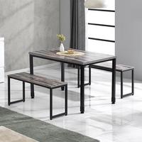 아미띠에 로주 LPM 1200 식탁+의자 세트