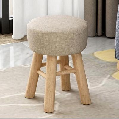 미래퍼니처 보리 사각 원형 화장대 스툴 의자