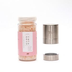 더즐거운분홍소금 멀티그라인더 SET(병타입+테이블형)