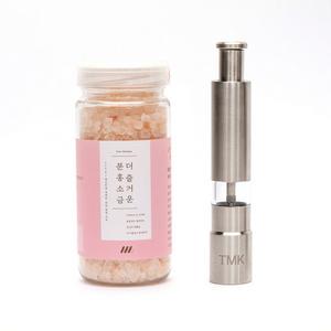 더즐거운분홍소금 멀티그라인더 세트 SET(병타입+핸디형)