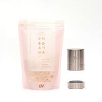 더즐거운분홍소금 멀티그라인더 SET(파우치타입+테이블형)