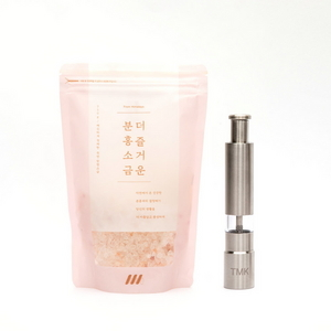 더즐거운분홍소금 멀티그라인더 SET(파우치타입+핸디형)