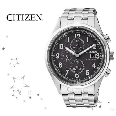 CA0620-59H 남성 에코드라이브 메탈 시계