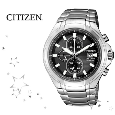 CA0700-86E 남성 에코드라이브 티타늄 시계
