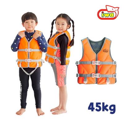 아이와 수영조끼 45kg 물놀이 필수품 부력보조복