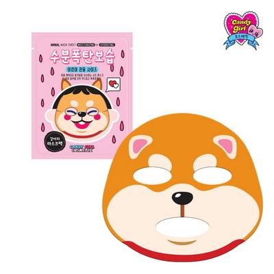 캔디걸 코스메틱 동물 마스크팩 어린이용 마스크팩