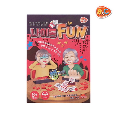 나이롱펀 보드게임 온가족 놀이세트