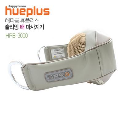 휴플러스 허리 복부 안마기 두드림 마사지기 HPB-3000