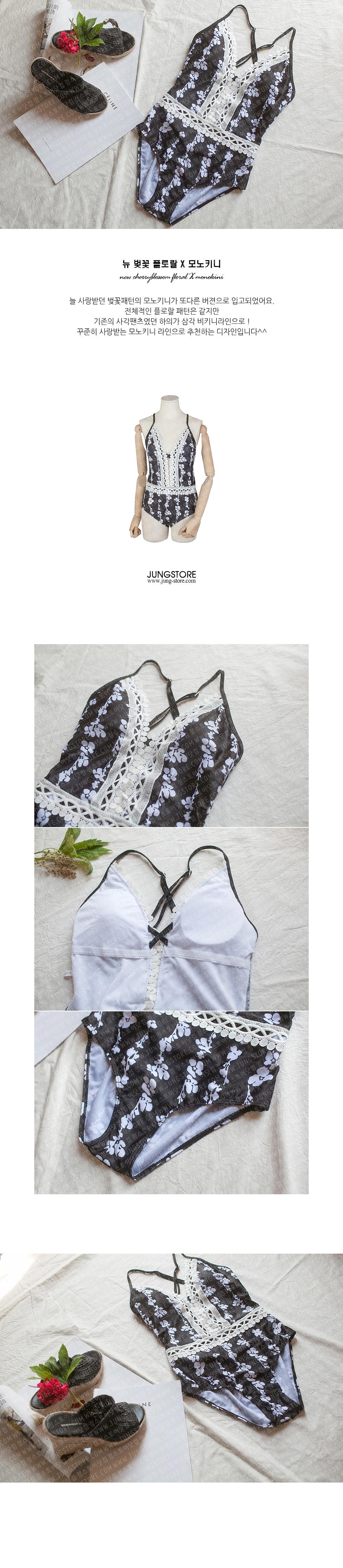 뉴벚꽃 플로랄 모노키니 - 정스토어, 19,000원, 여성비치웨어, 비키니