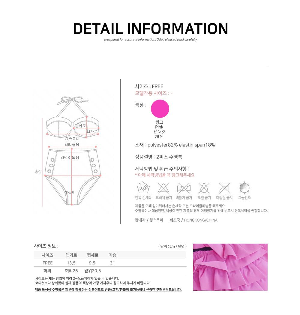 컬러팝 오프숄더 비키니 3pcs - 정스토어, 23,000원, 여성비치웨어, 비키니