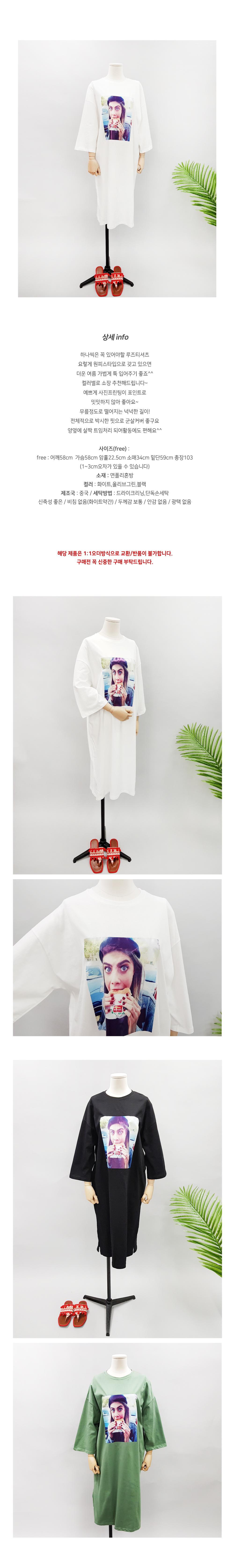 페이스 루즈 롱 원피스 티셔츠 - 정스토어, 25,900원, 여성비치웨어, 기타비치웨어