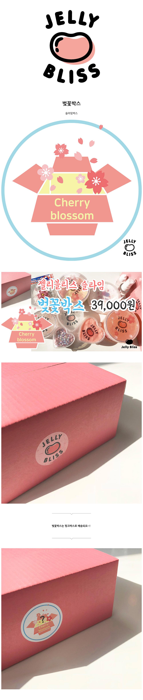 벚꽃박스_슬라임박스 - 젤리블리스, 55,000원, 작동완구, 슬라임