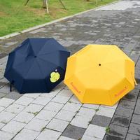 오린이 3단 수동우산 디자인 2종 중 선택