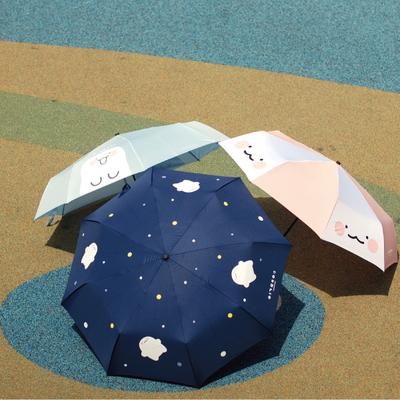 익명이 3단 우산 한국캐릭터 정품 휴대용우산