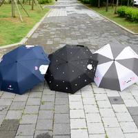 익명이 3단 수동우산 디자인 3종 중 선택