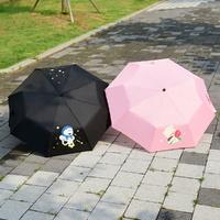 피누 3단 수동우산 디자인 3종 중 선택