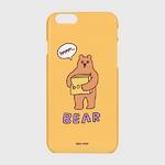 (하드-터프-슬라이드)-Bear box-mustard
