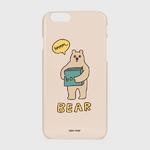 (하드-터프-슬라이드)-Bear box-Ivory
