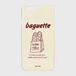 (하드-터프-슬라이드)-Baguette-Ivory