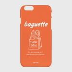 (하드-터프-슬라이드)-Baguette-orange