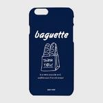 (하드-터프-슬라이드)-Baguette-navy