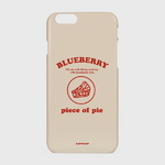 (하드-터프-슬라이드)-piece of pie-beige