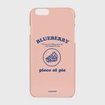 (하드-터프-슬라이드)-piece of pie-Indy pink