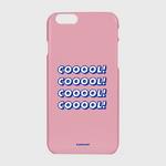 (하드-터프-슬라이드)-Cooool-light pink