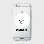 (젤리케이스)Bichon