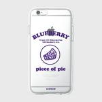 (젤리케이스)piece of pie