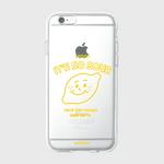 (젤리케이스)Lemon